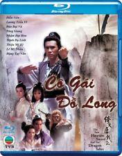 CO GAI DO LONG 86   -   Hong Kong (BLU RAY)