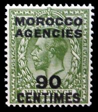 MOROCCO AGENCIES 1925 G.V SG209 Cat £23 U/M NM159