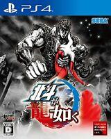 Hokuto Ga Gotoku - PS4 NEW from Japan