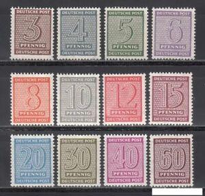 GERMANY SOVIET AREA OF OCCUPATION WEST SAXONY 1945  YVERT 7/18, FULL SET MNH  R2