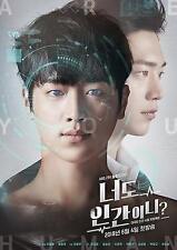 Are You Human?  NEW    Korean Drama - GOOD ENG SUBS