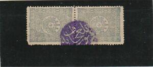 TURKEY 1880s negative seal postmark on 1pi pair, nice cancel, used