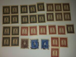 NEZAVISNA DRŽAVA HRVATSKA službena poštanska marka 40 kuna, 50 kuna, 30 kuna