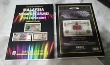 Catalogue of Malaysia Singapore Brunei Coin & Paper Money 23rd Ed. (2019) Steven