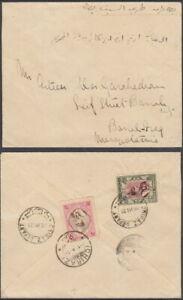 5476 - PERSIA! 1930's COVER SHIRAZ VIA BOUCHIRE TO BASRA IRAQ