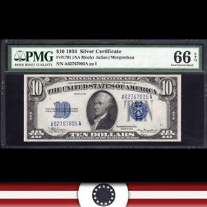 1934 $10 SILVER CERTIFICATE BILL PMG 66 EPQ Fr 1701   A62727005A