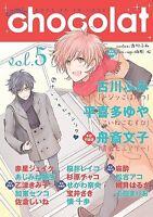 Comic Chocolat #5 / YAOI BL Manga Anthology Magazine