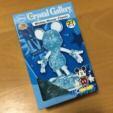 Disney Crystal Gallery Mickey Mouse Classic 3D Puzzle 37 Pieces