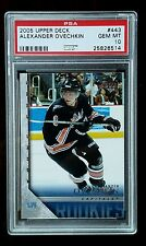 PSA 10 GEM MINT ALEXANDER OVECHKIN Rc 2005 Upper Deck YOUNG GUNS #443 Rookie