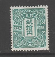 Japan Revenue stamp 10-21-21 mnh gum