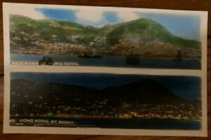 Hong Kong Tinted Photo Postcard Central Harbour View Star Ferry 1950s