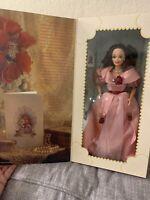 Sweet Valentine 1996 Barbie Doll Hallmark Special Edition Mattel NIB
