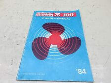 1984 HONDA OUTBOARD MOTOR 75 - 100 SHOP SERVICE MANUAL  (HSM-209)