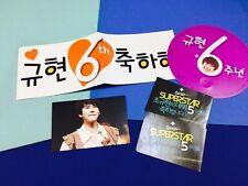 SUPER JUNIOR Kyuhyun concert slogan 6th anniversary & 5th stickers