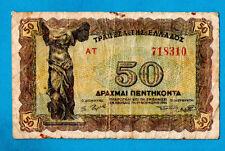 Greece P169 50 Drachmai STATUE OF NIKE OF SAMOTHRAKE WWII Issue 9.11.1944 VF+