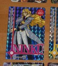 NINKU RARE PRISM HOLO TRADING CARD CARDDASS CARTE 6 MADE IN JAPAN 1995 **