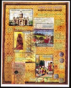 India 2009 Rampur Raza Library Architecture Miniature sheet MNH