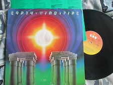 Earth, Wind & Fire ‎– I Am CBS ‎– CBS 86084 Gatefold Sleeve Vinyl Album