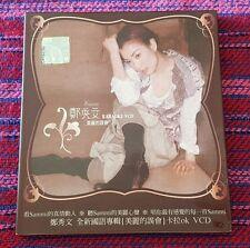 Sammi Cheng ( 鄭秀文 ) ~ 美麗的誤會 Karaoke (VCD) ( Taiwan Press ) Vcd