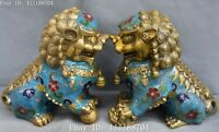 14CM Chinese Cloisonne Enamel Bronze Gilt Foo Fu Dog Guardion Lion Statue Pair
