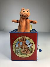 TIGGER Classic Winnie Tin Litho Jack-in-the-Box Toy Disney Carnival Vintage