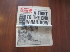 1972 FA CUP FINAL ARSENAL v LEEDS UNITED (MONDAY AFTER MATCH 8/MAY) MIRROR SPORT