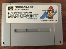 Mario Paint SHVC-MP Japan Import SNES Nintendo Super Famicom SFC Tested!