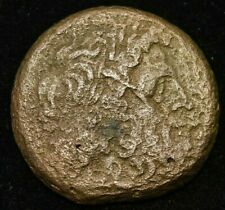 PTOLEMAIC KINGS of EGYPT Ptolemy III Euergetes. 246-222 BC - F CONDITION - 16gr