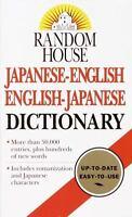 Random House Japanese-English English-Japanese Dictionary: By Dictionary
