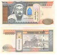 MONGOLIA 10000 Togrog (2009) P-69b AH Prefix depicting Genghis Khan UNC Banknote