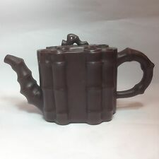 Yixing Pottery Purple Sand Teapot, Bamboo Design,  TE23-21