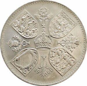1960 CROWN - Queen Elizabeth New York Exhibition Five Shillings
