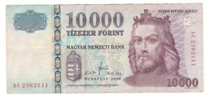 HUNGARY: 1 x 10,000 Hungarian Forint Banknote - 2008