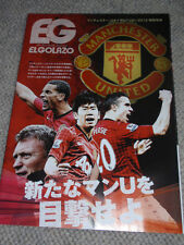 Manchester United MUFC Japan Tour 2013 EL GOLAZO not-for-sale magazine / card