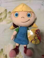 "BRAND NEW!!! Disney Little Einsteins 13"" Singing Talking Annie Doll Plush-RARE!"