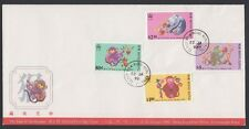 HONG KONG 1992. First Day New Year Monkey C361-364, Cloud View