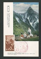 JAPAN MK 1952 ALPEN YARIGATAKE PEAK ALPES MAXIMUMKARTE MAXIMUM CARD MC CM d3849
