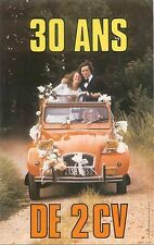 Citroen 2CV '30 Years of..' 1978 Original Publicity Brochure in English & French
