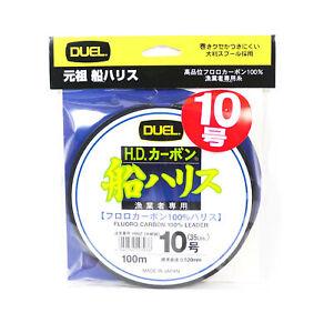 Yo Zuri Duel Fune Leader Fluorocarbon 100m Size 10 35lb 0.52mm H962 (3936)