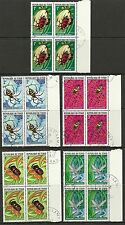 Ciad Tchad - 1972 - C14 - Insects - Spiders - Fauna - Insetti - Set Cpl - Used