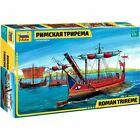 Zvezda 8515 Roman Trireme /ancient war ship/ 1/72