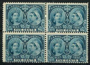 Canada 1897 Jubilee 5c Deep Blue SG128 Block of 4 Fine L/M/M Cat. £220.00++