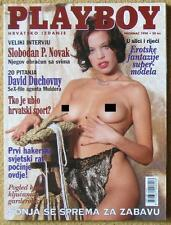 Playboy Croatia December 1998 - JAMI FERRELL