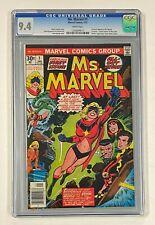 MS. MARVEL #1 Marvel Comics 1977 CGC 9.4 Carol Danvers 1st As Ms. Marvel