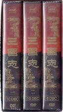 Romance of the Three Kingdoms / San guo yan yi (1995) 28 DVD SET *Priority ship.