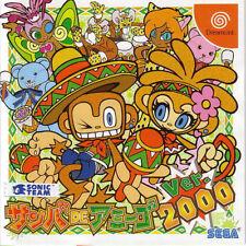 Space Channel 5 (Dreamcast Collection) + spine Sega Dreamcast NTSC-J jpn/jap