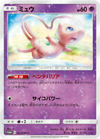 Pokemon Card Japanese - Mew 342/SM-P PROMO - MINT