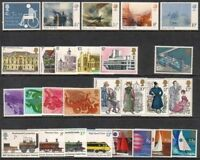 GB 1975 Commemorative Stamps, Year Set~Unmounted Mint~UK Seller