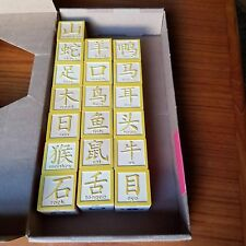 Uncle Goose Wooden Blocks Mandarin Chinese English Partial Set Of 19 Characters