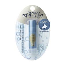 SHISEIDO Water in Lip Hyaluronic Acid Medicated Lip Balm Lip Cream 3.5g 4 Types